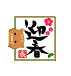 あけおめ☆動く☆亥**2019年**(個別スタンプ:09)