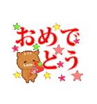 あけおめ☆動く☆亥**2019年**(個別スタンプ:10)