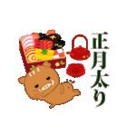 あけおめ☆動く☆亥**2019年**(個別スタンプ:14)