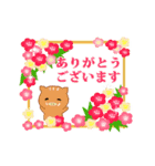 あけおめ☆動く☆亥**2019年**(個別スタンプ:15)