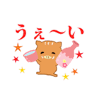 あけおめ☆動く☆亥**2019年**(個別スタンプ:16)