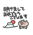 年末年始!イノシシちゃんぱんだちゃん(個別スタンプ:02)