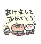 年末年始!イノシシちゃんぱんだちゃん(個別スタンプ:04)