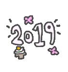 年末年始!イノシシちゃんぱんだちゃん(個別スタンプ:07)