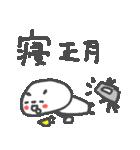 年末年始!イノシシちゃんぱんだちゃん(個別スタンプ:08)