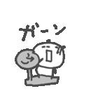年末年始!イノシシちゃんぱんだちゃん(個別スタンプ:09)