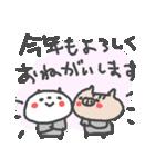 年末年始!イノシシちゃんぱんだちゃん(個別スタンプ:11)