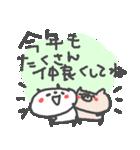 年末年始!イノシシちゃんぱんだちゃん(個別スタンプ:12)