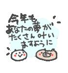 年末年始!イノシシちゃんぱんだちゃん(個別スタンプ:13)
