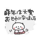 年末年始!イノシシちゃんぱんだちゃん(個別スタンプ:14)
