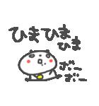 年末年始!イノシシちゃんぱんだちゃん(個別スタンプ:15)