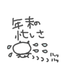 年末年始!イノシシちゃんぱんだちゃん(個別スタンプ:16)