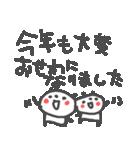 年末年始!イノシシちゃんぱんだちゃん(個別スタンプ:17)