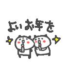 年末年始!イノシシちゃんぱんだちゃん(個別スタンプ:18)