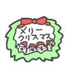 年末年始!イノシシちゃんぱんだちゃん(個別スタンプ:19)