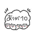 年末年始!イノシシちゃんぱんだちゃん(個別スタンプ:22)