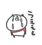 年末年始!イノシシちゃんぱんだちゃん(個別スタンプ:28)