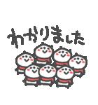 年末年始!イノシシちゃんぱんだちゃん(個別スタンプ:29)