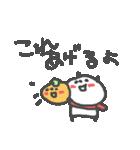 年末年始!イノシシちゃんぱんだちゃん(個別スタンプ:30)