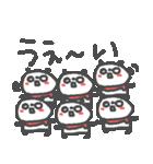 年末年始!イノシシちゃんぱんだちゃん(個別スタンプ:31)
