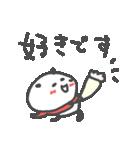 年末年始!イノシシちゃんぱんだちゃん(個別スタンプ:34)