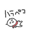 年末年始!イノシシちゃんぱんだちゃん(個別スタンプ:36)