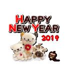 あみぐるみネコ達のお正月2019(個別スタンプ:03)
