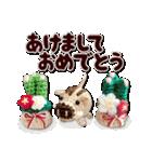 あみぐるみネコ達のお正月2019(個別スタンプ:05)