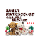 あみぐるみネコ達のお正月2019(個別スタンプ:08)