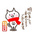 猫まみれのお正月/明けましておめでとう(個別スタンプ:01)