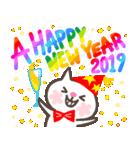 猫まみれのお正月/明けましておめでとう(個別スタンプ:02)