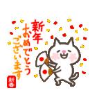 猫まみれのお正月/明けましておめでとう(個別スタンプ:03)