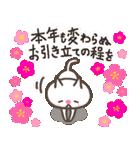 猫まみれのお正月/明けましておめでとう(個別スタンプ:05)