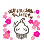 猫まみれのお正月/明けましておめでとう(個別スタンプ:06)
