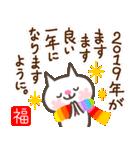 猫まみれのお正月/明けましておめでとう(個別スタンプ:08)