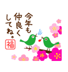 猫まみれのお正月/明けましておめでとう(個別スタンプ:09)
