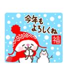 猫まみれのお正月/明けましておめでとう(個別スタンプ:10)
