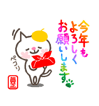 猫まみれのお正月/明けましておめでとう(個別スタンプ:11)