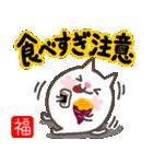 猫まみれのお正月/明けましておめでとう(個別スタンプ:13)