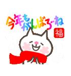猫まみれのお正月/明けましておめでとう(個別スタンプ:14)