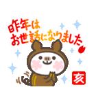 猫まみれのお正月/明けましておめでとう(個別スタンプ:16)