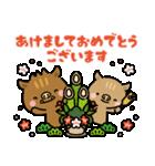 いのさんのあけおめスタンプ(個別スタンプ:01)
