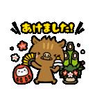 いのさんのあけおめスタンプ(個別スタンプ:04)