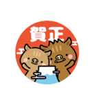 いのさんのあけおめスタンプ(個別スタンプ:07)