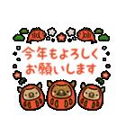いのさんのあけおめスタンプ(個別スタンプ:09)