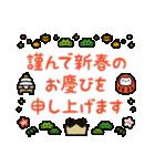 いのさんのあけおめスタンプ(個別スタンプ:14)