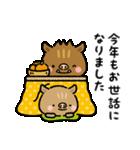 いのさんのあけおめスタンプ(個別スタンプ:17)