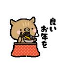 いのさんのあけおめスタンプ(個別スタンプ:18)