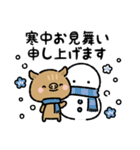 いのさんのあけおめスタンプ(個別スタンプ:20)