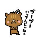 いのさんのあけおめスタンプ(個別スタンプ:36)